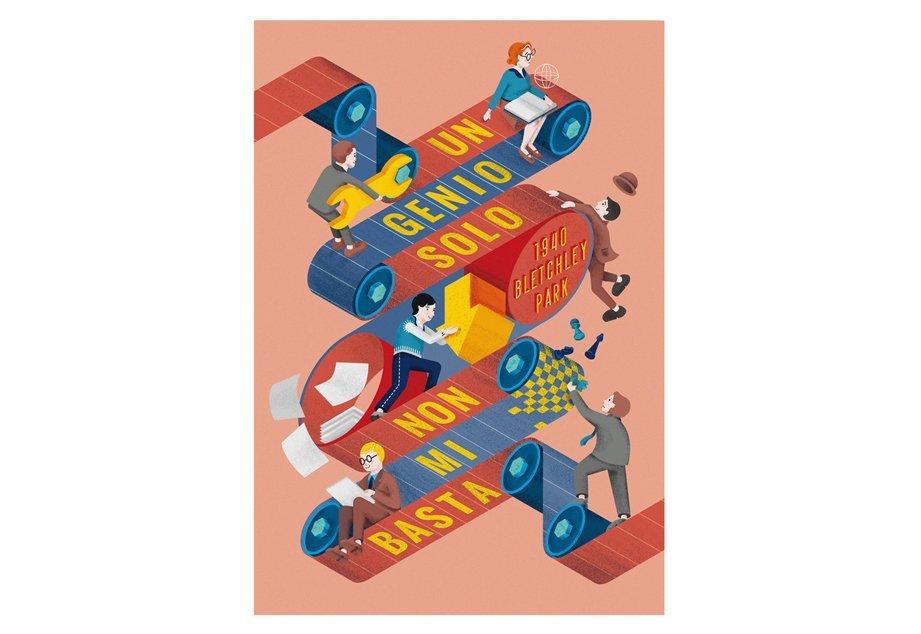turing-machine-editorial-illustration-alice-iuri